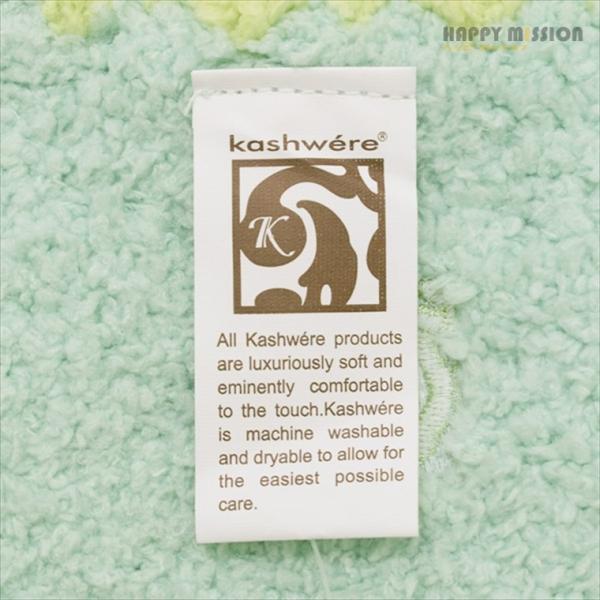 カシウエア KASHWERE BB-67-51-30 ベビーブランケット キャップ BABY BLANKET SOLID & CAP アクア/グリーン おくるみ 出産祝い|asiantokyo-y|03