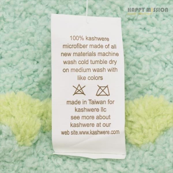 カシウエア KASHWERE BB-67-51-30 ベビーブランケット キャップ BABY BLANKET SOLID & CAP アクア/グリーン おくるみ 出産祝い|asiantokyo-y|04
