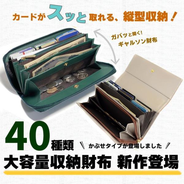 長財布レディース財布母の日人気ギャルソンウォレット大容量ハニカムカードケース多機能カード縦収納使いやすい