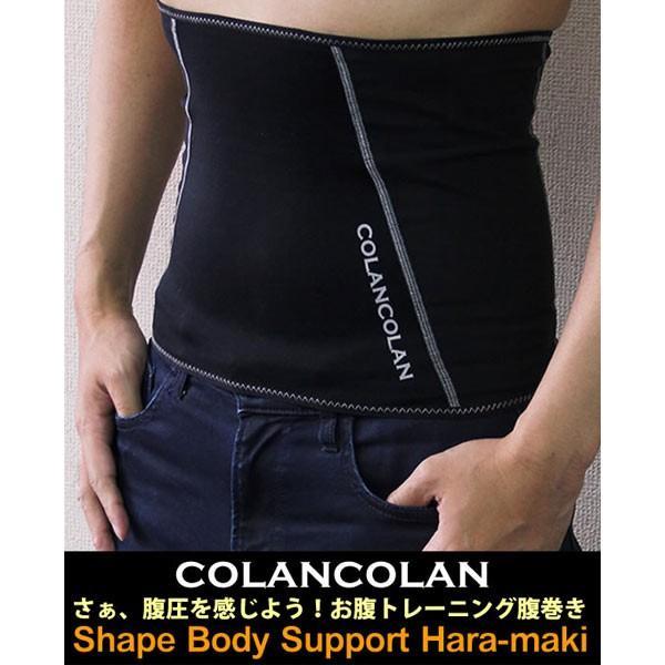 加圧腹巻 メンズ コランコラン ボディシェイプサポート 着圧 腹筋 腹巻き|asiantyphooon|02