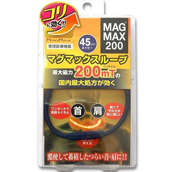 磁気ネックレス マグマックスループ 200 スポーツネックレス おしゃれ メンズ 肩こり magmax loop|asiantyphooon|06