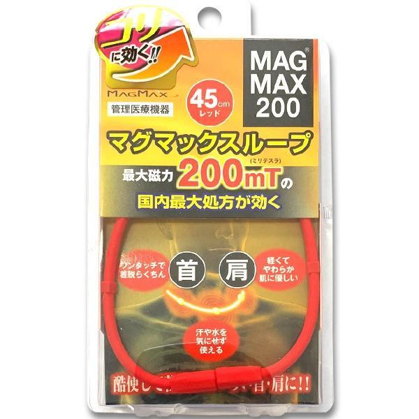 磁気ネックレス マグマックスループ 200 スポーツネックレス おしゃれ メンズ 肩こり magmax loop|asiantyphooon|07