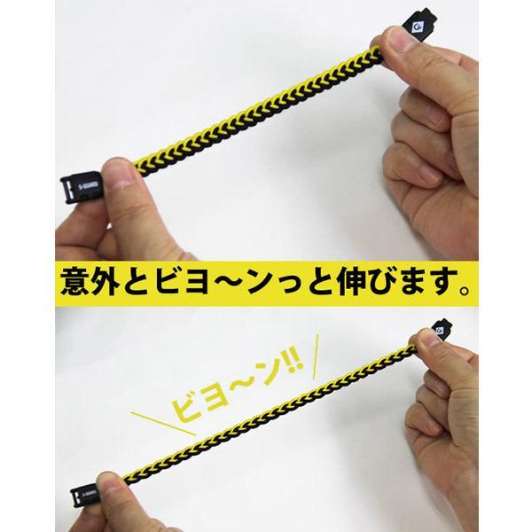 静電気除去グッズ ブレスレット コランコラン 静電気除去ブレスレット Sガード fita フィタ|asiantyphooon|13