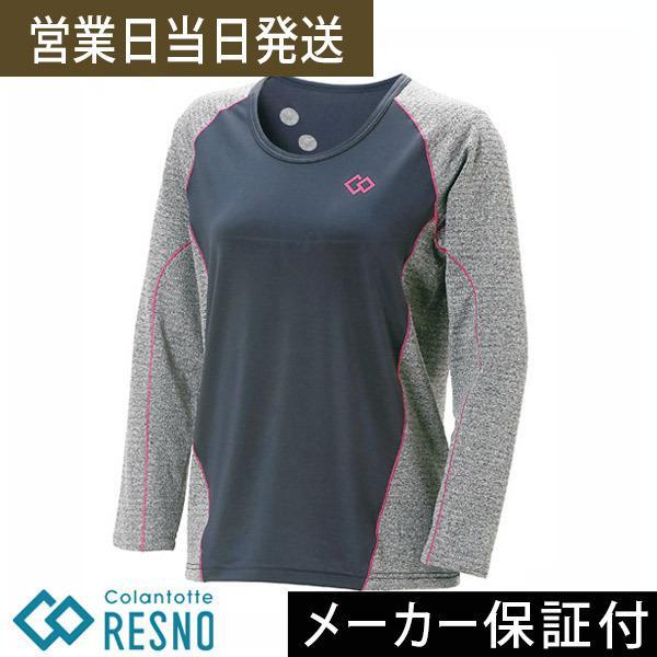 コラントッテ RESNO スイッチングシャツ ロングスリーブ ウィメンズ colantotte レスノ|asiantyphooon