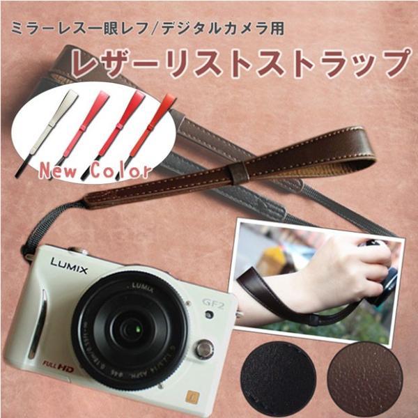 カメラストラップ リストストラップ ハンドストラップ レザー ミラーレス一眼レフ デジタルカメラ用 olympus OM-D ハンドストラップ