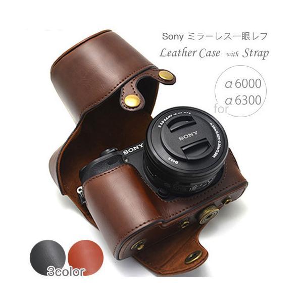 レザーカメラケース Sony A6400 A6300 A6100 A6000 専用 レザージャケットお揃いカラーのストラップ付き