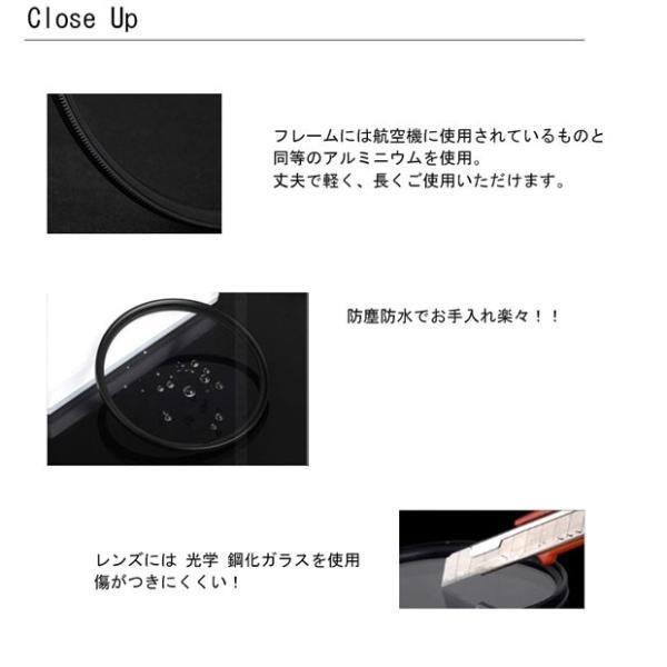 クローズアップフィルター 49mm +8 一眼レフ ミラーレス一眼レフ交換レンズ用 close upフィルター