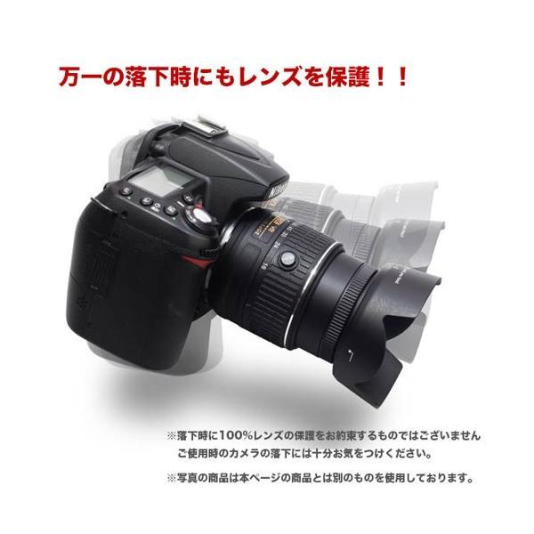 Canon レンズフード EW-60F 互換品 ミラーレス一眼レフ用交換レンズ  EF-M18-150mm F3.5-6.3 IS STM用