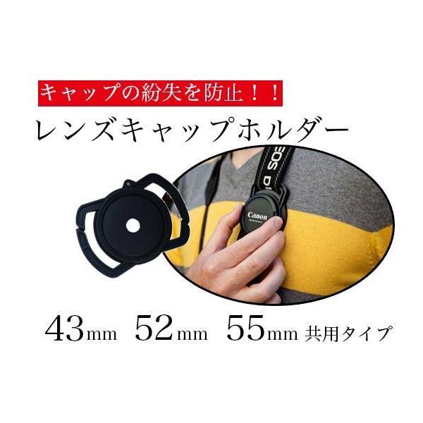 レンズキャップホルダー 43mm 52mm 55mm共用タイプ 各メーカー共用タイプ 一眼レフ ミラーレス一眼レフ交換レンズ用 canon nikon olympusなどに