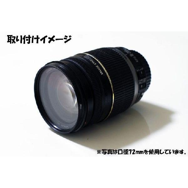 レンズフィルター クロスフィルター 十字 72mm 4本線タイプ 一眼レフ ミラーレス一眼レフ 交換レンズ用 クロスフィルター