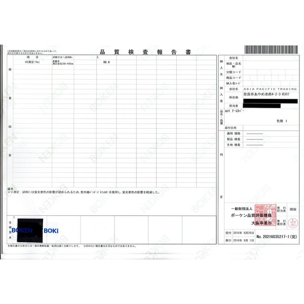 apt' アームカバー 男女兼用 UPF50+ UVカット率99% 左右一双|asiapacifictrading|04