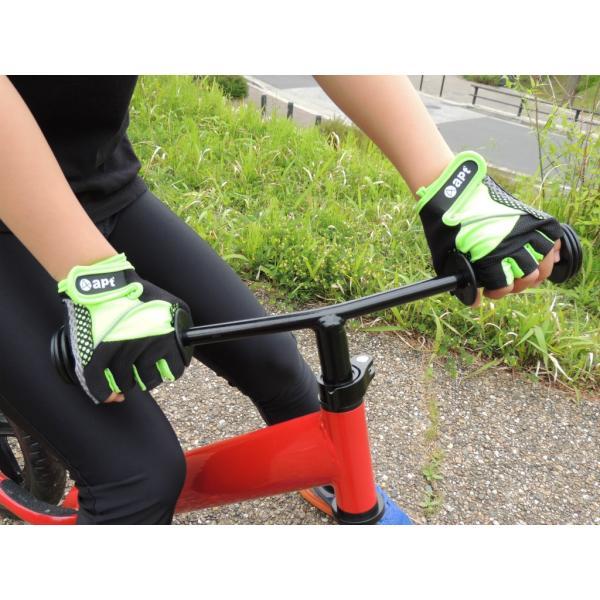 こども用サイクルグローブ ランバイクで使える 男の子 女の子用 夏用指切り自転車用手袋|asiapacifictrading|04