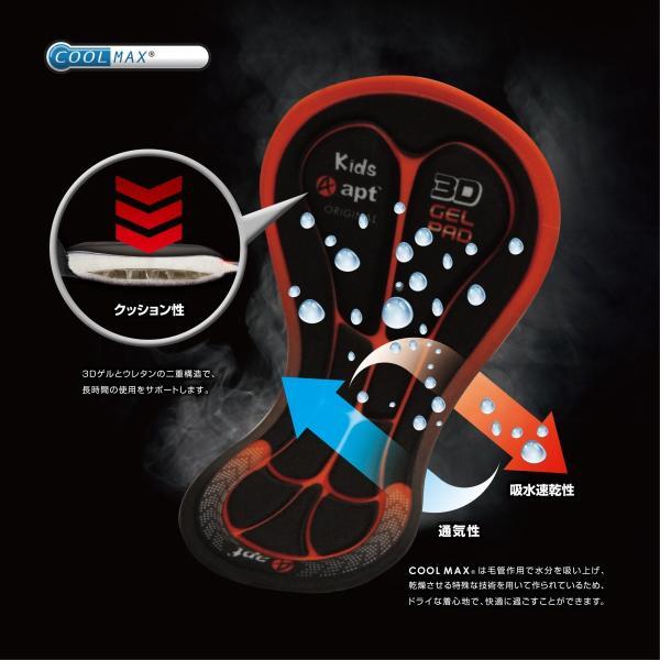 apt'(エーピーティー) レーサーパンツ ジュニア用 3Dゲルパッド ロードバイク用|asiapacifictrading|03