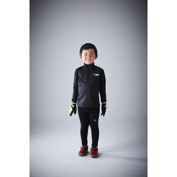 apt'(エーピーティー) キッズ 暖かいウインドブレークジャケット ランバイク キックバイク用 ジャンパー|asiapacifictrading|07
