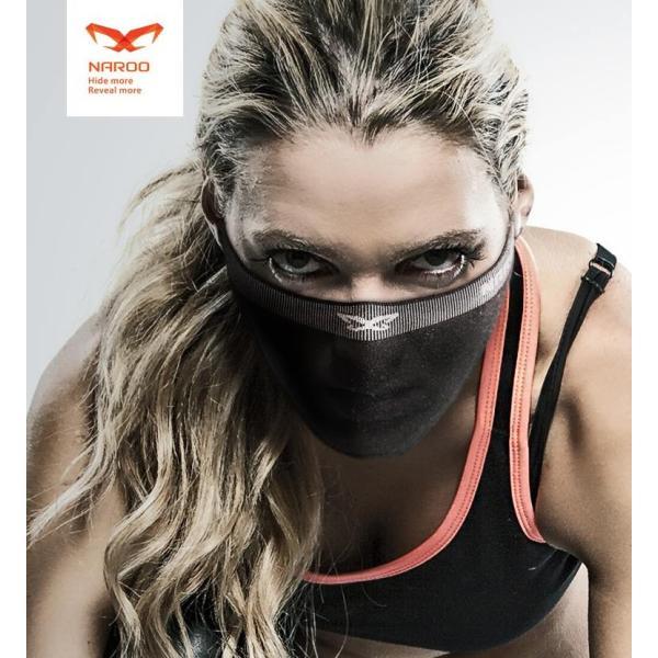Naroo Mask X1(ナルーマスク) フェイスマスク 夏用 UVカット 日焼け防止 バイク ロードバイク 送料無料|asiapacifictrading|06