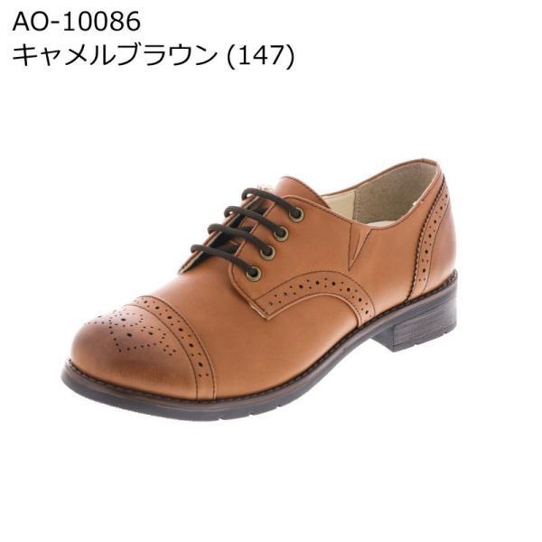 AcureZ(アキュアーズ)トラッドカジュアルシューズ ローヒール レディス 紐タイプ 2E相当 全4色 22.5-24.5 AO-10086