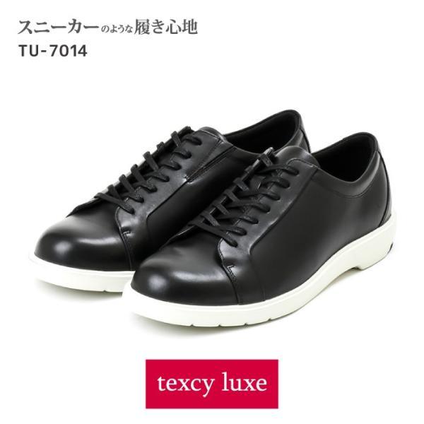 texcy luxe(テクシーリュクス)本革カジュアル スニーカー風 紐タイプ ラウンドトゥ 2E相当 24.5-27.0,28.0 TU-7014 asicstrading