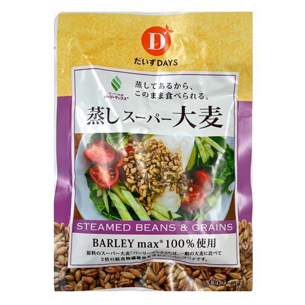 だいずデイズ 蒸しスーパー大麦 <50g>1ケース(10入)