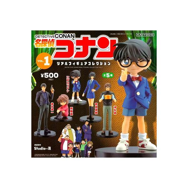 海洋堂名探偵コナンリアルフィギュアコレクション 全5種セット
