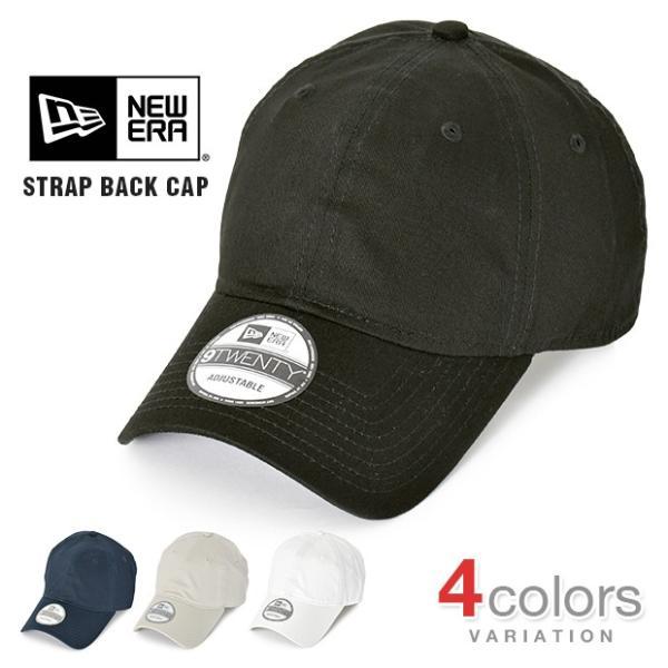 ニューエラ NEW ERA キャップ 9TWENTY メンズ レディース ローキャップ DAD CAP