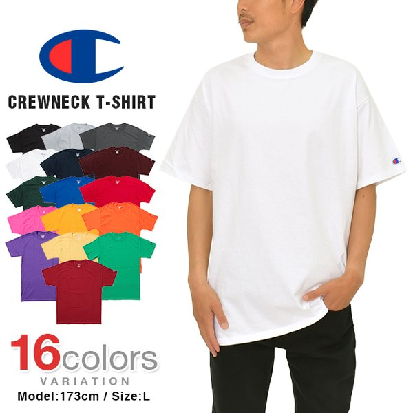 チャンピオン Tシャツ メンズ CHAMPION  大きいサイズ USモデル 無地 レディース|asis
