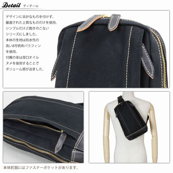 ボディバッグ メンズ レディース 日本製 アコースティック・ワールド フォレスト2