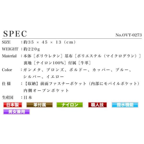 ボディバッグ メンズ レディース OUVATU(ウヴァチュ) Air(エール) 軽量 日本製