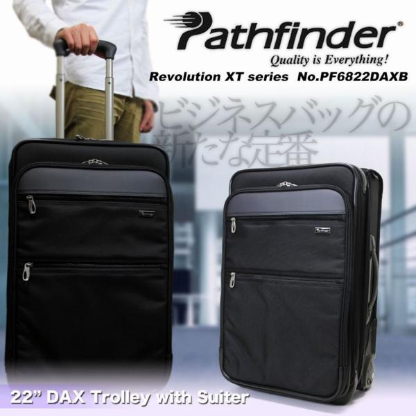 キャリーケース スーツケース 軽量 旅行 2輪 Pathfinder パスファインダー レボリューションXT キャリーバッグ 出張 TSAロック 送料無料