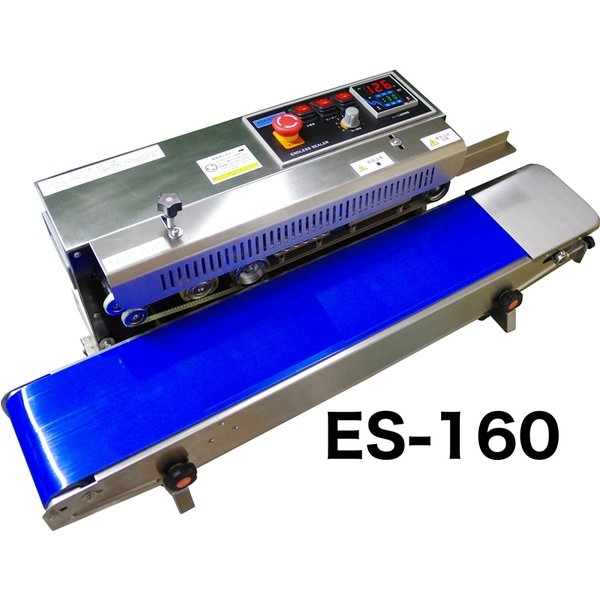 エンドレスシーラー 業務用 ES-160 流れ作業が得意 ベルトコンベア式 シール機 シール幅10ミリ アスクワークス製