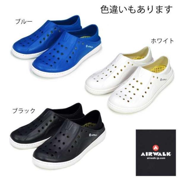 【sale】AIRWALK クロッグサンダル メンズ 洗える 軽量【タイムセール】|asnaro|05