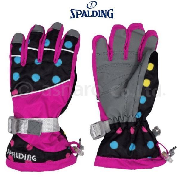 スキーグローブ あったか 子供 女児 SPALDING スポルディング 手袋 asnaro 06