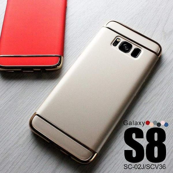 スマホケース Galaxy S8 ケース ギャラクシー S8 SC-02J SCV36 カバー|asobi-club