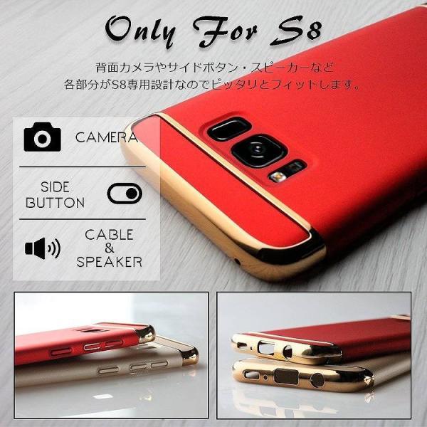 スマホケース Galaxy S8 ケース ギャラクシー S8 SC-02J SCV36 カバー|asobi-club|02