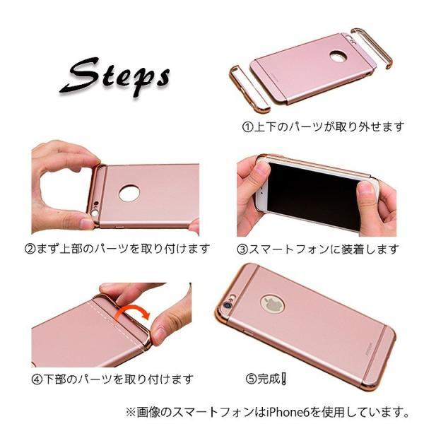 スマホケース Galaxy S8 ケース ギャラクシー S8 SC-02J SCV36 カバー|asobi-club|04
