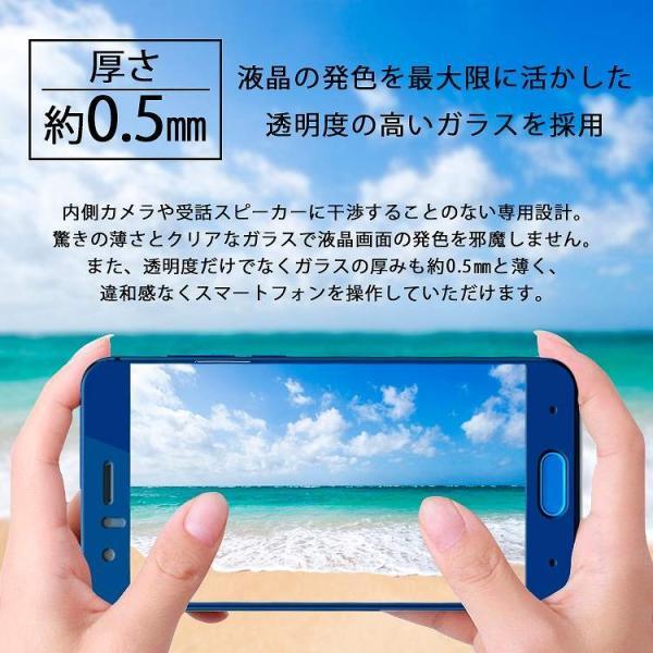 液晶保護フィルム Huawei honor9 フィルム ガラス ファーウェイ オーナー9  保護フィルム|asobi-club|02