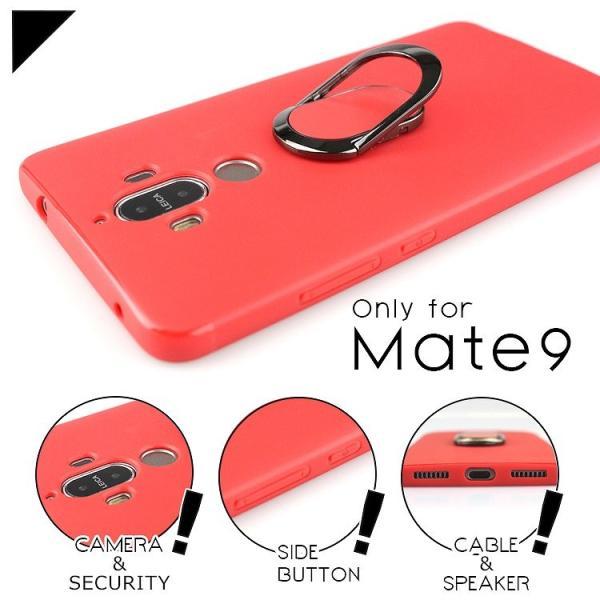スマホケース Huawei Mate9 ケース ファーウェイ メイト9  カバー asobi-club 02