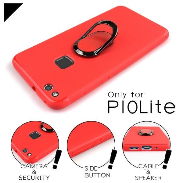 スマホケース Huawei P10 lite ケース ファーウェイ P10 lite  カバー|asobi-club|02