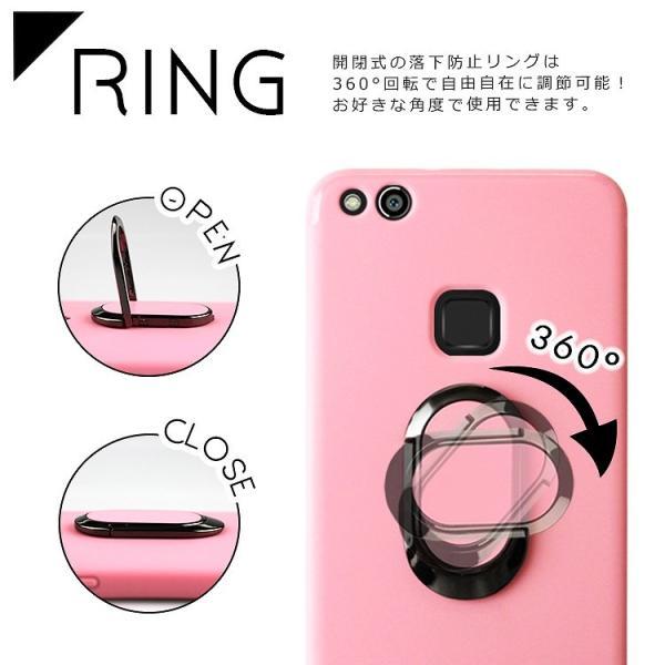 スマホケース Huawei P10 lite ケース ファーウェイ P10 lite  カバー|asobi-club|03
