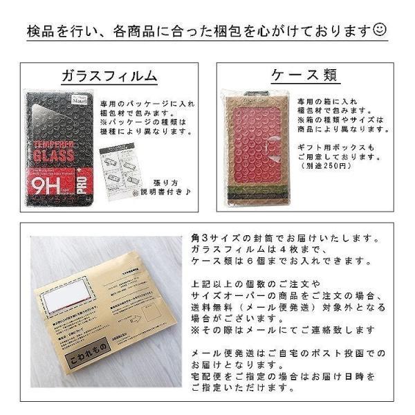 液晶保護フィルム Huawei P20 lite フィルム 保護フィルム ファーウェイ P20 ライト  シート|asobi-club|05