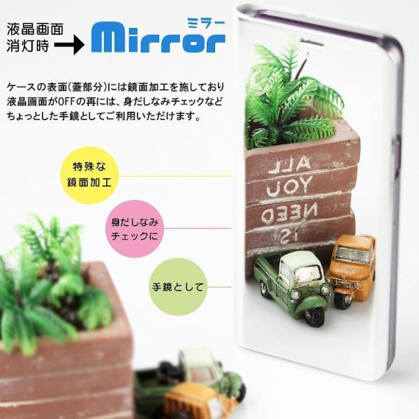スマホケース Huawei P20 lite ケース ファーウェイ P20 ライト  手帳型 カバー|asobi-club|03