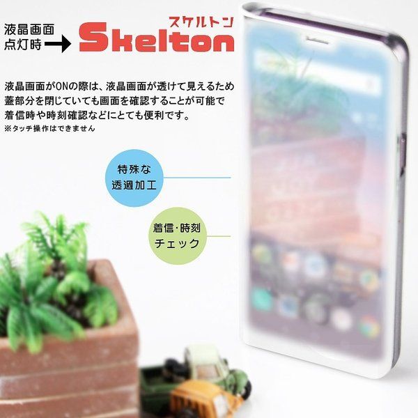 スマホケース Huawei P20 lite ケース ファーウェイ P20 ライト  手帳型 カバー|asobi-club|04
