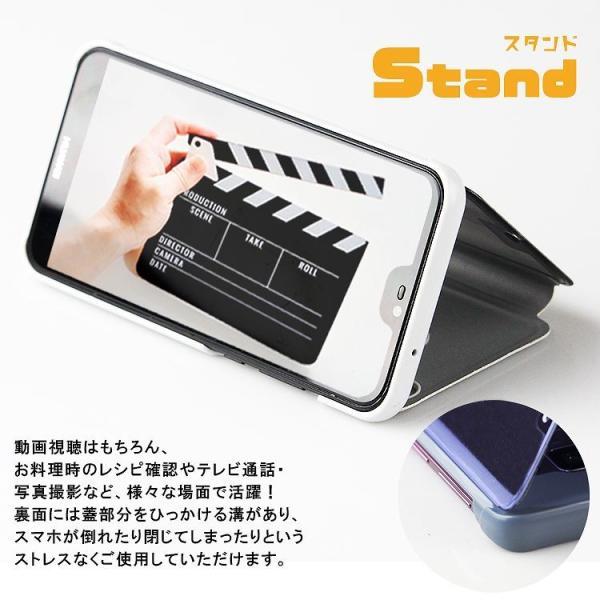 スマホケース Huawei P20 lite ケース ファーウェイ P20 ライト  手帳型 カバー|asobi-club|05