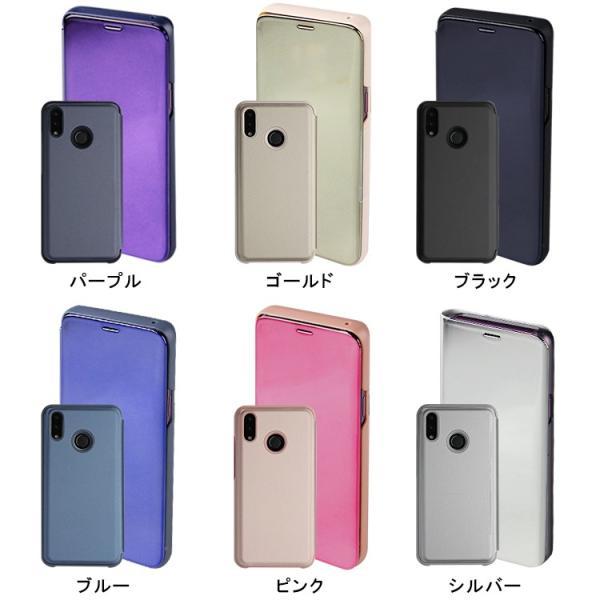スマホケース Huawei P20 lite ケース ファーウェイ P20 ライト  手帳型 カバー|asobi-club|06