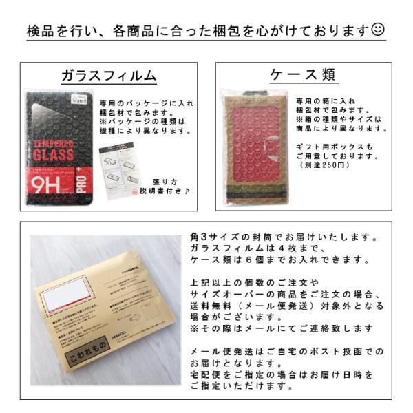 スマホケース Huawei P20 lite ケース ファーウェイ P20 ライト  手帳型 カバー|asobi-club|07