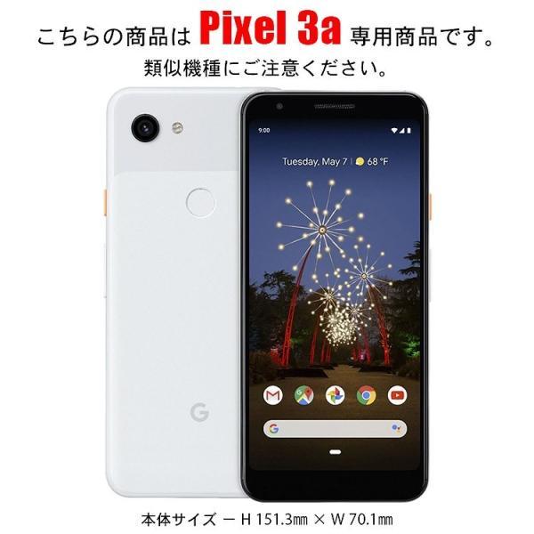 液晶保護フィルム Pixel3a フィルム 保護フィルム ピクセル3a  シート|asobi-club|04