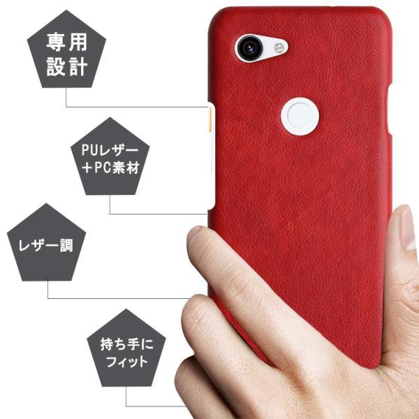 スマホケース Pixel3a ケース ピクセル3a  カバー|asobi-club|02