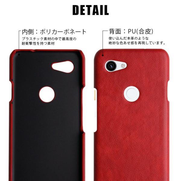 スマホケース Pixel3a ケース ピクセル3a  カバー|asobi-club|03