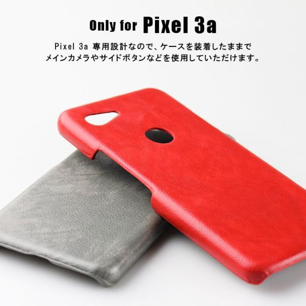 スマホケース Pixel3a ケース ピクセル3a  カバー|asobi-club|04