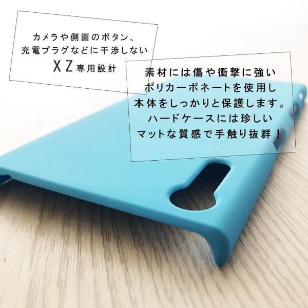 スマホケース Xperia XZs ケース エクスペリア XZs エクスペリア XZ Xperia XZs SO-03J SO-01J SOV35 SOV34 カバー|asobi-club|03
