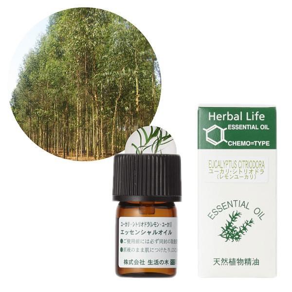 生活の木 ユーカリ・シトリオドラ(レモンユーカリ)精油 3ml 天然精油 エッセンシャルオイル アロマ Eucalyptus citriodora